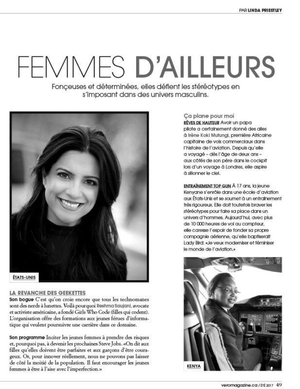 Reshma Saujani for Magazine VÉRO